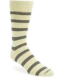 Бежевые носки в горизонтальную полоску