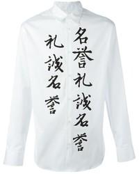 Мужская белая классическая рубашка с принтом от DSQUARED2