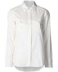 Белая шелковая классическая рубашка в горошек