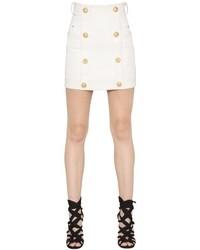 Белая юбка на пуговицах