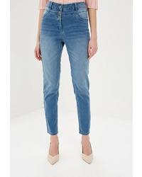 Голубые джинсы скинни от Madeleine