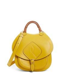 Желтая кожаная сумка-саквояж
