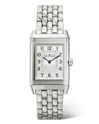 Женские серебряные часы от Jaeger-LeCoultre