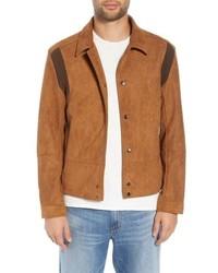 Табачная замшевая куртка-рубашка