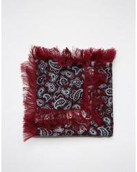 """Темно-красный шерстяной нагрудный платок с """"огурцами"""" от Asos"""