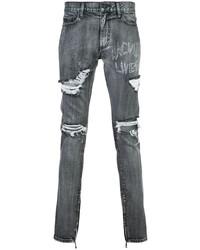 Мужские темно-серые рваные джинсы от Haculla