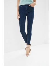 Темно-синие джинсы скинни от Kiss Pink