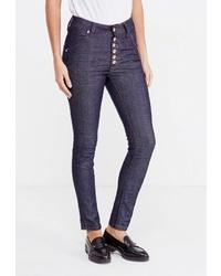 Темно-синие джинсы скинни от Sack's