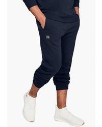 Мужские темно-синие спортивные штаны от Under Armour