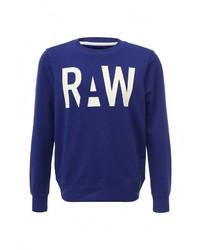 Мужской темно-синий свитер с круглым вырезом от G Star