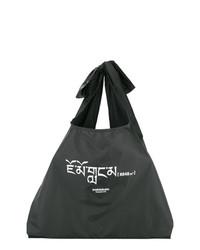 Мужская черная большая сумка из плотной ткани от Yoshiokubo