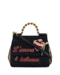 31c2967f7f94 Купить женскую сумку с вышивкой Dolce & Gabbana - модные модели ...